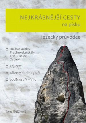 pruv1